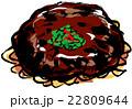 縁日、お祭りの食べ物の筆描きイラスト(カラー) 22809644
