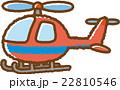 ヘリコプター(赤) 22810546