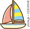 ヨット 22810548