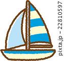 ヨット(青) 22810597