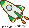 ロケット(緑) 22810599