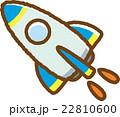 ロケット(青) 22810600