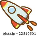 ロケット(赤) 22810601