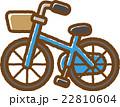 自転車(青) 22810604