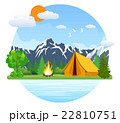 山 湖 テントのイラスト 22810751