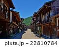 街並み 中山道 重要伝統的建造物群保存地区の写真 22810784