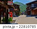 重要伝統的建造物群保存地区 中山道 宿場の写真 22810785