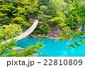 ダム湖 橋 夢の吊り橋の写真 22810809