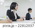 新入社員 オリエンテーション ビジネスウーマンの写真 22812037