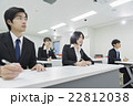 新入社員 オリエンテーション ビジネスマンの写真 22812038