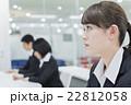 新入社員 オリエンテーション ビジネスウーマンの写真 22812058