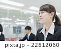 新入社員 オリエンテーション ビジネスウーマンの写真 22812060