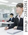 新入社員 オリエンテーション ビジネスウーマンの写真 22812061