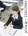 フレッシャーズビジネス 22812064