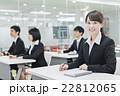 新入社員 オリエンテーション ビジネスウーマンの写真 22812065