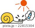 かたつむり-暑がる 22815304