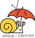 かたつむり 雨 傘のイラスト 22815305