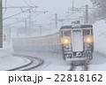 2015年3月10日 信越本線 黒姫ー妙高高原 115系 22818162