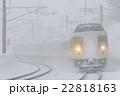2015年3月10日 信越本線 黒姫ー妙高高原 189系 22818163
