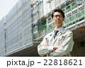 ビジネスマン ゼネコン 建設業者の写真 22818621