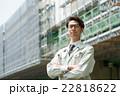 ビジネスマン ゼネコン 建設業者の写真 22818622