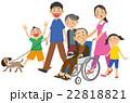 家族 三世代 ベクターのイラスト 22818821