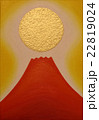 金の太陽の日の出赤富士 22819024