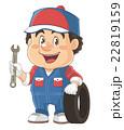 修理やメンテナンスをする自動車整備士のコミカルでかわいい人物イラスト | いわたまさよし 22819159