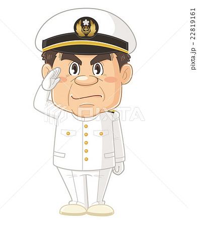 制服を着て敬礼をする海上自衛隊のコミカルでかわいい人物イラスト|いわたま 22819161