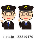 紹介 説明 バスの運転手のイラスト 22819470