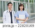 医療ビジネス イメージ 22820169