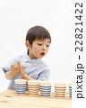 知育 コップを使って数の勉強 22821422