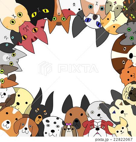 かわいい犬と猫のカードのイラスト素材 2267