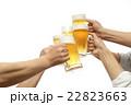 ビール 生ビール 乾杯の写真 22823663