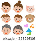 家族 笑顔 三世代のイラスト 22829586