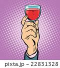 お酒 アルコール 酒のイラスト 22831328