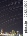 星降る待ち 22831509
