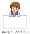 男の子 笑顔 ホワイトボードのイラスト 22831599