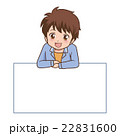 男の子 笑顔 ホワイトボードのイラスト 22831600