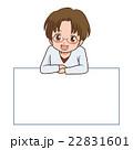男の子 笑顔 ホワイトボードのイラスト 22831601