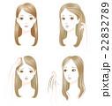髪の悩み 白髪 薄毛 抜け毛 22832789