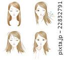 悩み 静電気 枝毛のイラスト 22832791