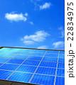 屋根の上のソーラーパネル 22834975