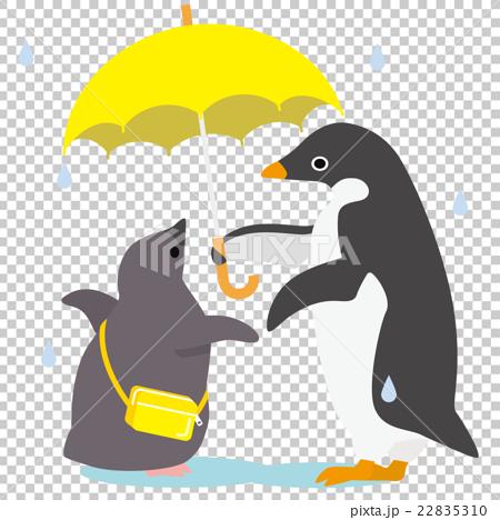 アデリーペンギン 雨の日の送り迎え 22835310