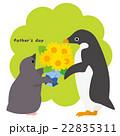 アデリーペンギン 父の日 プレゼントのイラスト 22835311