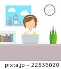 女性 ベクター オフィスのイラスト 22836020