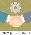 握手 ベクター 技術のイラスト 22836023