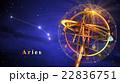 牡羊座 占星術 星占いのイラスト 22836751