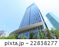高層ビル 虎ノ門ヒルズ ビルの写真 22838277