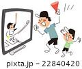 テレビで応援する親子 22840420